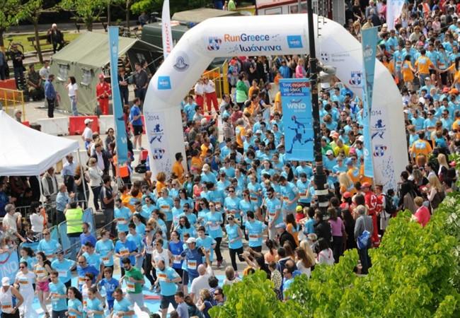 Στις 24 Οκτωβρίου το Run Greece Ιωάννινα