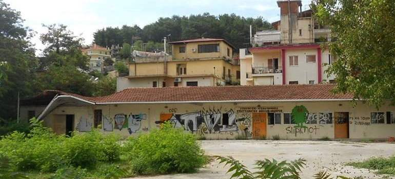 EpirusPost • Ειδήσεις, Ιωάννινα, Άρτα, Πρέβεζα, Θεσπρωτία • asilo aniaton