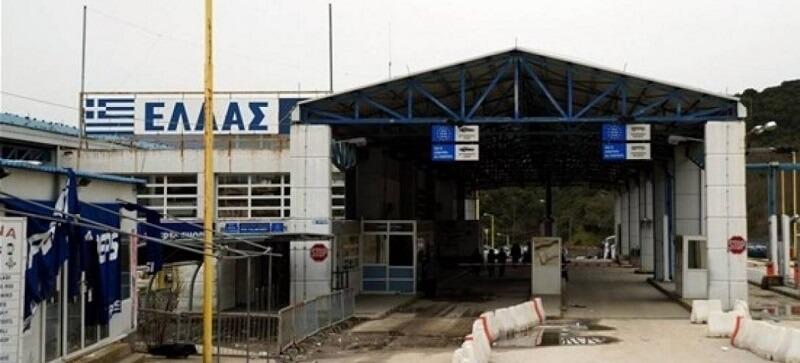 Κοινό «επιχειρησιακό» κέντρο ιδρύεται στην Κακαβιά