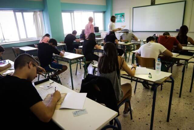 Εξετάσεις Γλωσσομάθειας: Οι ημερομηνίες διεξαγωγής