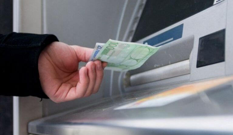 Πότε καταβάλλονται τα 534 ευρώ