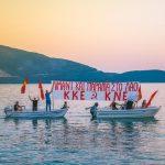 Διαμαρτυρία από στεριά και θάλασσα