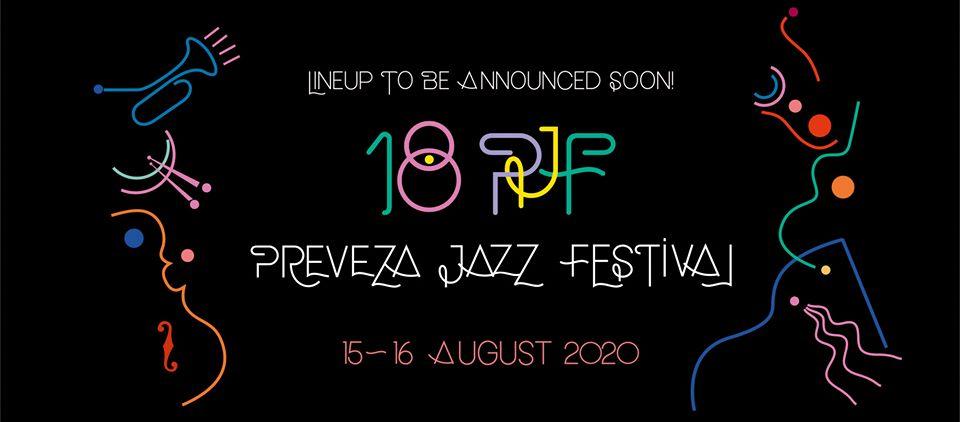 Αυγουστιάτικο  το 18ο Preveza Jazz Festival
