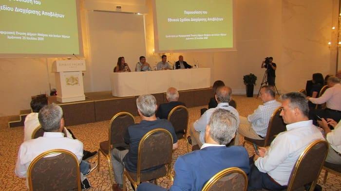 EpirusPost • Ειδήσεις, Ιωάννινα, Άρτα, Πρέβεζα, Θεσπρωτία • grafakos1
