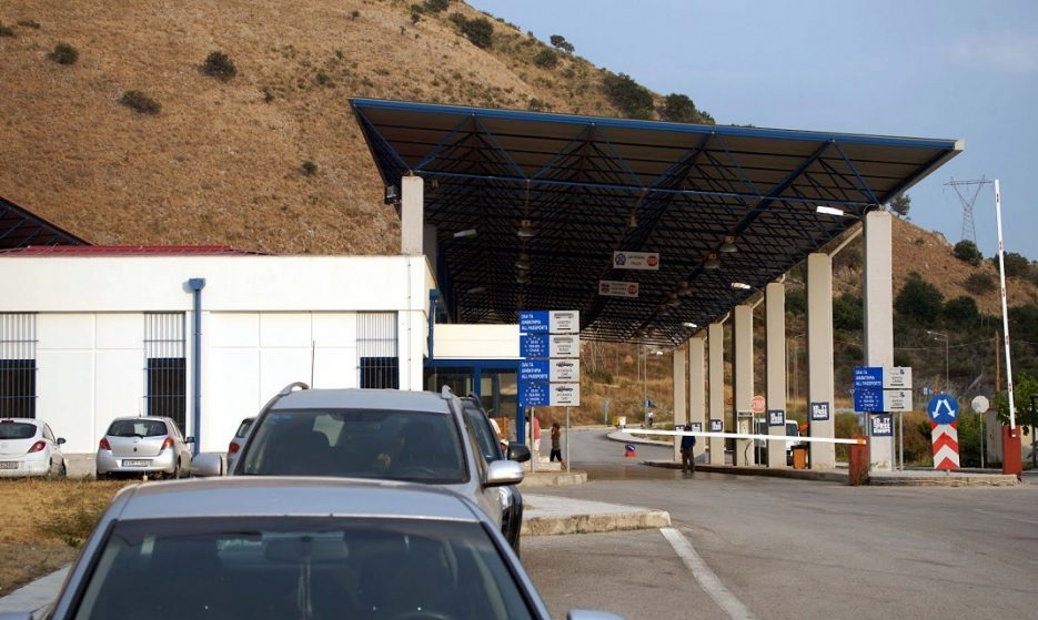 EpirusPost • Ειδήσεις, Ιωάννινα, Άρτα, Πρέβεζα, Θεσπρωτία • mauromati