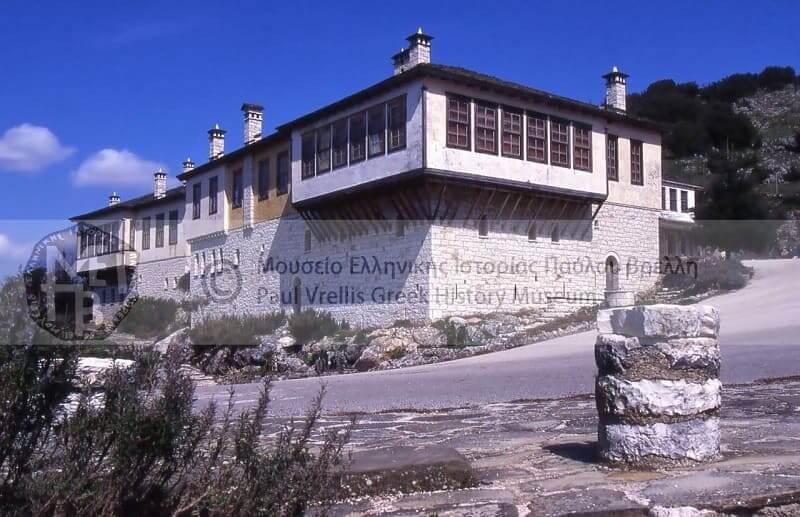 Το Μουσείο Π. Βρέλλη ευχαριστεί τους επισκέπτες του