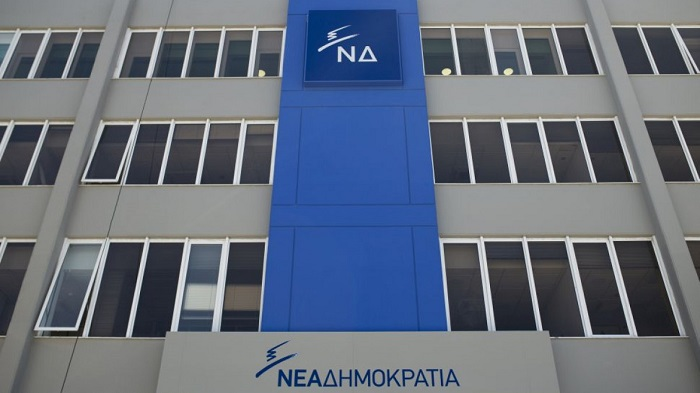 EpirusPost • Ειδήσεις, Ιωάννινα, Άρτα, Πρέβεζα, Θεσπρωτία • nea dimokratia
