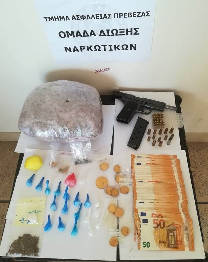 EpirusPost • Ειδήσεις, Ιωάννινα, Άρτα, Πρέβεζα, Θεσπρωτία • organosi preveza1