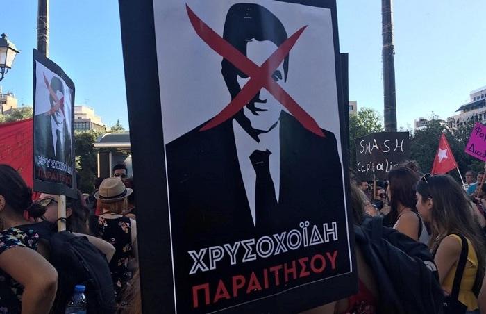 Πορείες στα Γιάννινα για τις…διαδηλώσεις