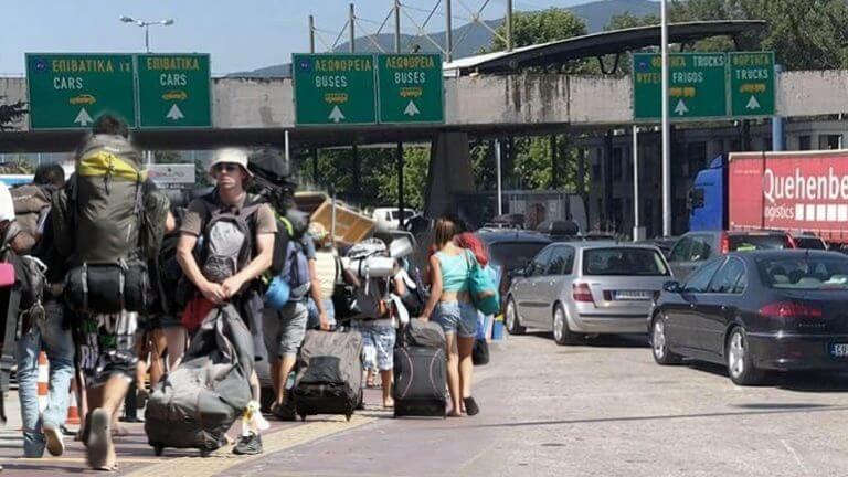 Η Ελλάδα έκλεισε τα σύνορα για τους Σέρβους
