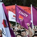 Ο ΣΥΡΙΖΑ Ιωαννίνων διαδηλώνει