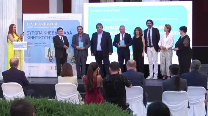 Ηγουμενίτσα: Και φέτος βραβείο για την κινητικότητα