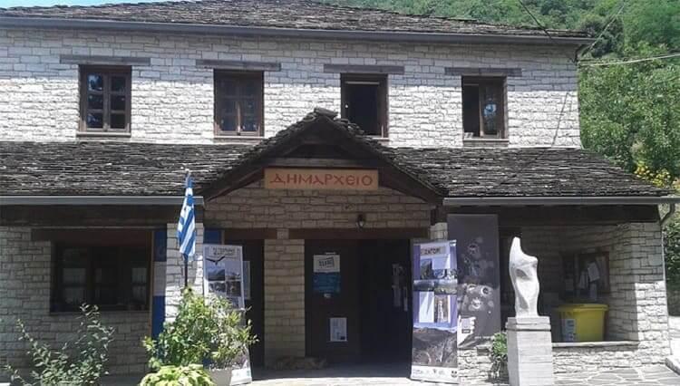 Πως θα εξυπηρετεί ο Δήμος Ζαγορίου