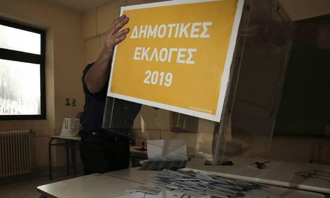 Νέος νόμος και πολλές αλλαγές για τις αυτοδιοικητικές εκλογές