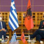 Ελλάδα κι Αλβανία πηγαίνουν στη Χάγη για την ΑΟΖ