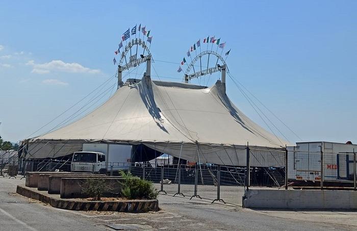 Ακυρώνεται το τσίρκο..