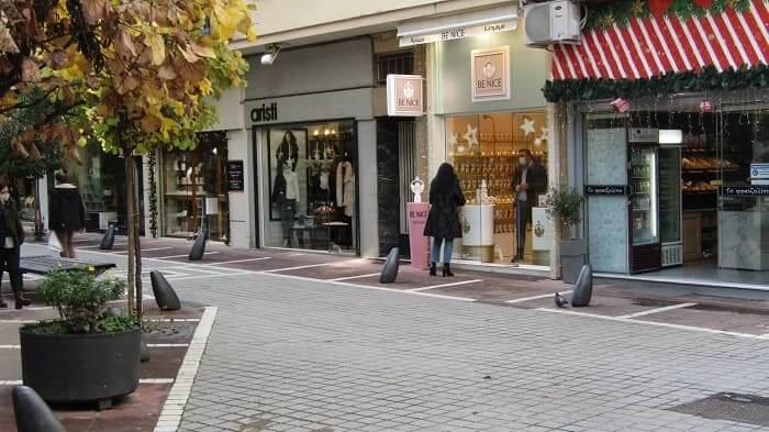 EpirusPost • Ειδήσεις, Ιωάννινα, Άρτα, Πρέβεζα, Θεσπρωτία • agora dekemvrios4
