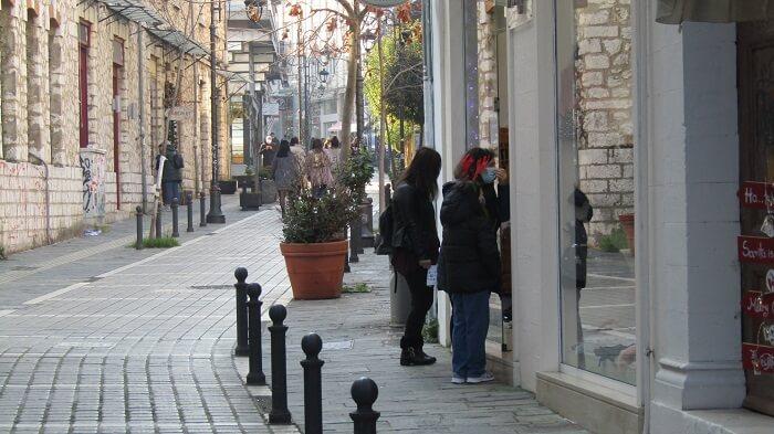 EpirusPost • Ειδήσεις, Ιωάννινα, Άρτα, Πρέβεζα, Θεσπρωτία • agora ioann