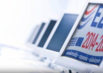EpirusPost • Ειδήσεις, Ιωάννινα, Άρτα, Πρέβεζα, Θεσπρωτία • espa1