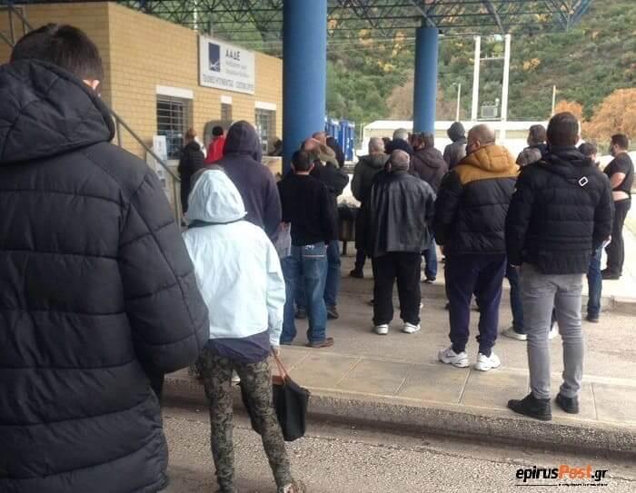 EpirusPost • Ειδήσεις, Ιωάννινα, Άρτα, Πρέβεζα, Θεσπρωτία • limani sin1