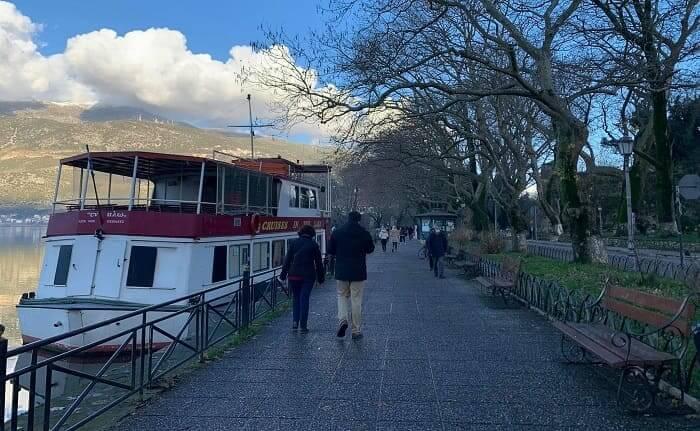 EpirusPost • Ειδήσεις, Ιωάννινα, Άρτα, Πρέβεζα, Θεσπρωτία • giannena