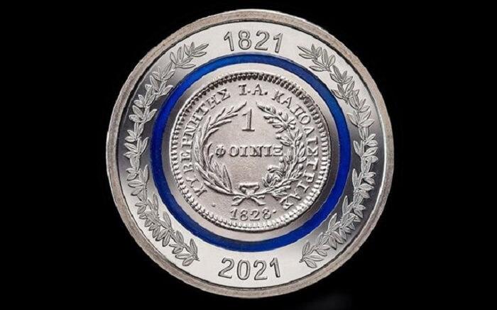 Σε συλλεκτικά νομίσματα ο Φοίνικας του 1828 και η Δραχμή του 1832