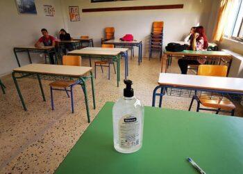 EpirusPost • Ειδήσεις, Ιωάννινα, Άρτα, Πρέβεζα, Θεσπρωτία • sxoleio matites