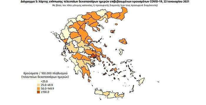 Ο χάρτης της Ηπείρου για τις τελευταίες 14 μέρες