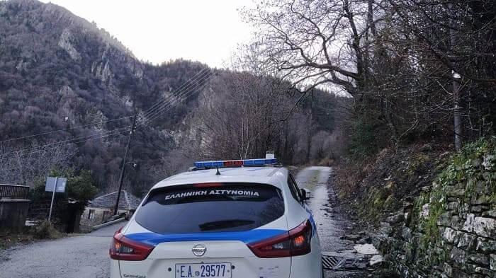 EpirusPost • Ειδήσεις, Ιωάννινα, Άρτα, Πρέβεζα, Θεσπρωτία • astinomia zagori2
