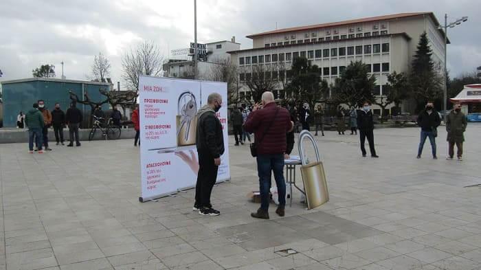 EpirusPost • Ειδήσεις, Ιωάννινα, Άρτα, Πρέβεζα, Θεσπρωτία • kleidia plateia1