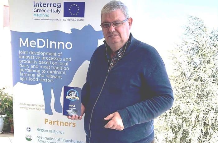 Χρυσό βραβείο για το έργο Medinno
