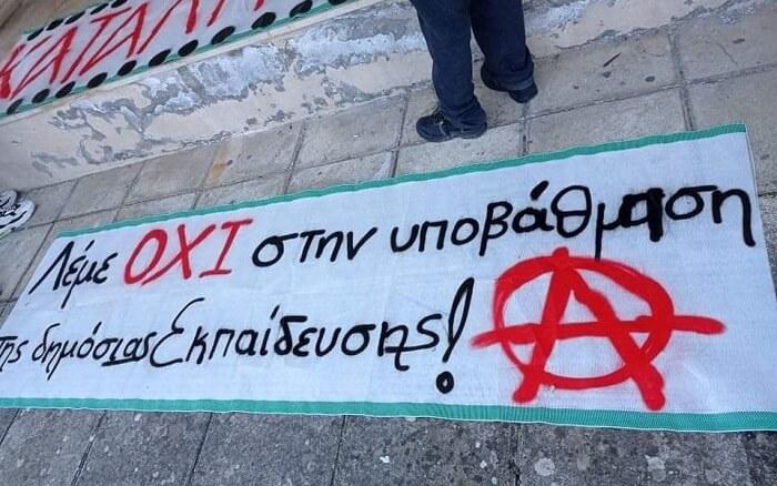 EpirusPost • Ειδήσεις, Ιωάννινα, Άρτα, Πρέβεζα, Θεσπρωτία • oaed katalipsi