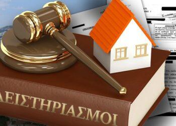 EpirusPost • Ειδήσεις, Ιωάννινα, Άρτα, Πρέβεζα, Θεσπρωτία • pleistiriasmoi
