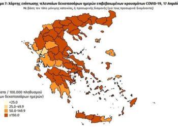 EpirusPost • Ειδήσεις, Ιωάννινα, Άρτα, Πρέβεζα, Θεσπρωτία • kitrinoi nomoi