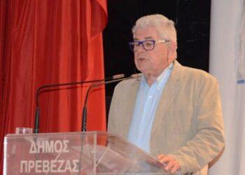 EpirusPost • Ειδήσεις, Ιωάννινα, Άρτα, Πρέβεζα, Θεσπρωτία • preveza sintonistisi siriza