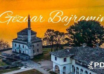 EpirusPost • Ειδήσεις, Ιωάννινα, Άρτα, Πρέβεζα, Θεσπρωτία • afisa tsamidon