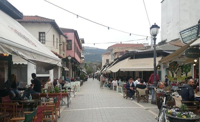 EpirusPost • Ειδήσεις, Ιωάννινα, Άρτα, Πρέβεζα, Θεσπρωτία • estiasi kalari