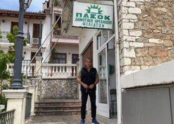 EpirusPost • Ειδήσεις, Ιωάννινα, Άρτα, Πρέβεζα, Θεσπρωτία • loverdos filiates pasok