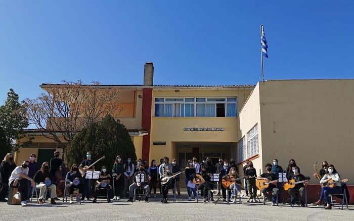 Αιτήσεις στο Μουσικό σχολείο Άρτας