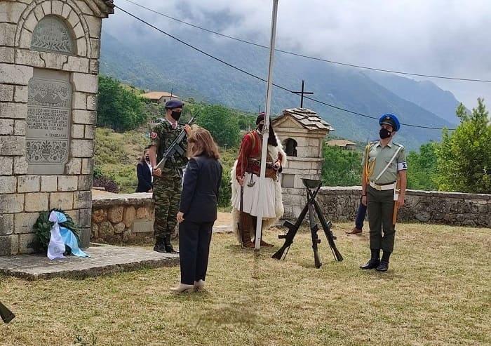 EpirusPost • Ειδήσεις, Ιωάννινα, Άρτα, Πρέβεζα, Θεσπρωτία • souli ptd1