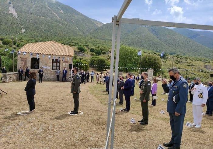 EpirusPost • Ειδήσεις, Ιωάννινα, Άρτα, Πρέβεζα, Θεσπρωτία • souli ptd2