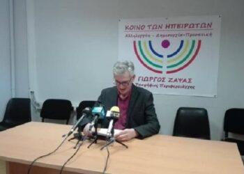EpirusPost • Ειδήσεις, Ιωάννινα, Άρτα, Πρέβεζα, Θεσπρωτία • zapsas g