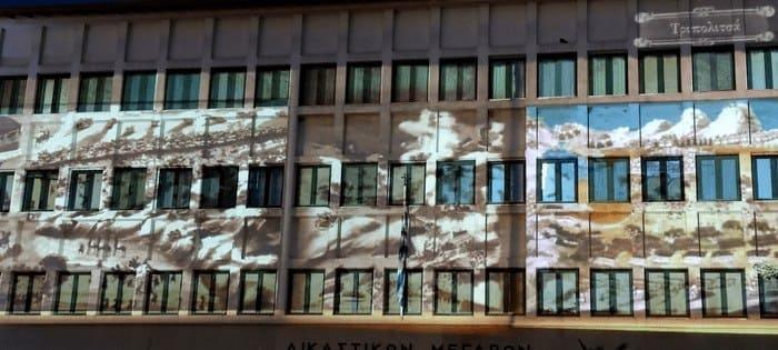 EpirusPost • Ειδήσεις, Ιωάννινα, Άρτα, Πρέβεζα, Θεσπρωτία • ellada dikastiko4