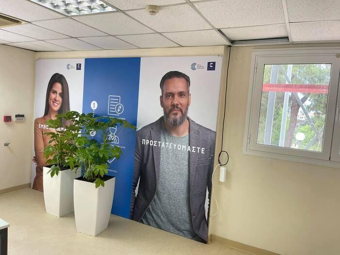 EpirusPost • Ειδήσεις, Ιωάννινα, Άρτα, Πρέβεζα, Θεσπρωτία • emvoliastiko neo2