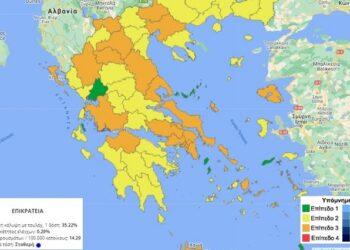EpirusPost • Ειδήσεις, Ιωάννινα, Άρτα, Πρέβεζα, Θεσπρωτία • epidimiologikos xartis xoras