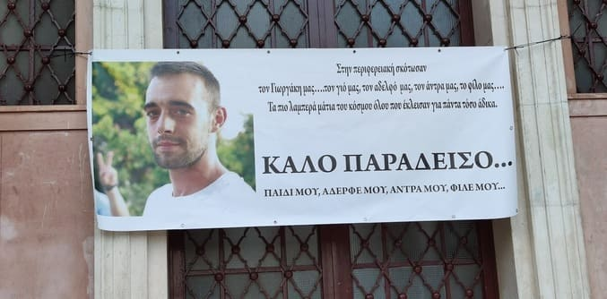 EpirusPost • Ειδήσεις, Ιωάννινα, Άρτα, Πρέβεζα, Θεσπρωτία • gia ton giorgo3