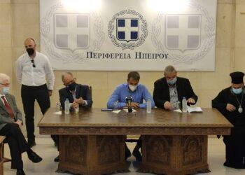 EpirusPost • Ειδήσεις, Ιωάννινα, Άρτα, Πρέβεζα, Θεσπρωτία • mitsotakis perifereia