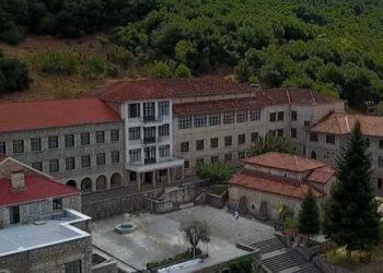 EpirusPost • Ειδήσεις, Ιωάννινα, Άρτα, Πρέβεζα, Θεσπρωτία • vellas