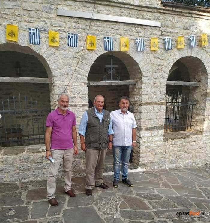EpirusPost • Ειδήσεις, Ιωάννινα, Άρτα, Πρέβεζα, Θεσπρωτία • karamanlis zagori3