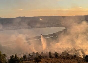 EpirusPost • Ειδήσεις, Ιωάννινα, Άρτα, Πρέβεζα, Θεσπρωτία • pirosvestiko elikoptero